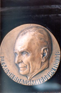 Mедаль на честь Д.В.Попова