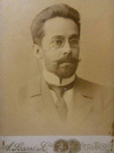Doctor Joseph I. Savitsky (grandfather)