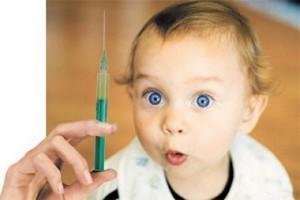 vaksinasia