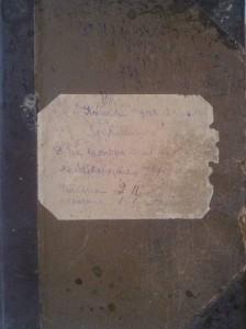 Книга запису хворих лікаря Д.Попова 1955 р.
