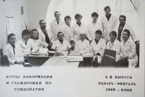 Перший випуск курсантів