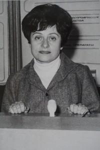 І.Я. Зелікман, 1981 рік