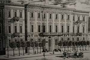 Гомеопатична аптека в Одесі у будинку Переца (фасад)