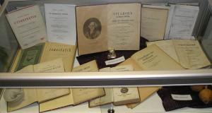 Гомеопатична література різних часів і народів