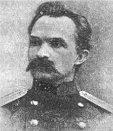 І.М. Луценко